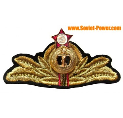 Soviet Navy Admirals embroidery hat insignia