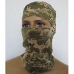 Ukraine Army ATO camouflage balaclava face mask