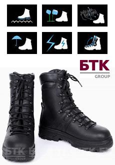 FSB tactical boots BTK
