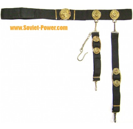 Soviet Naval Captains black belt