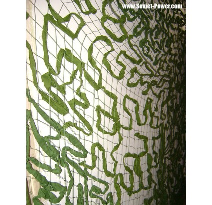 Military camo special masking 6 x 3 m camouflage net