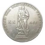 Moneda rusa 1 rublo 20 años WW2 Victoria 1965