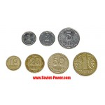 7 Ukrainian metal coins collection used now in Ukraine
