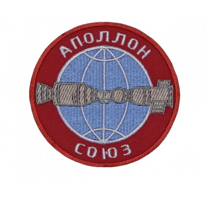 Soyuz-Apollo Space Program Souvenir Embroidered Patch #1-#3