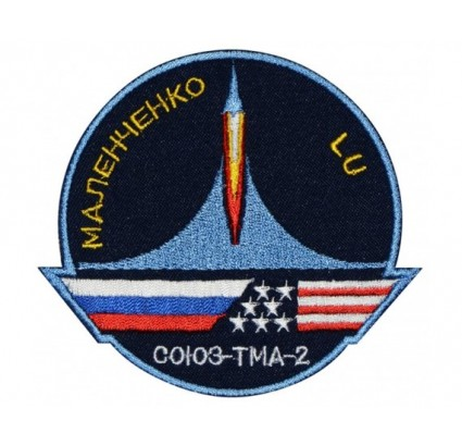 Sojus TMA-2 Russisches Weltraumprogramm Sleeve Patch # 1