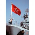 Russische Marinefrontflagge Guis mit rotem Stern USSR