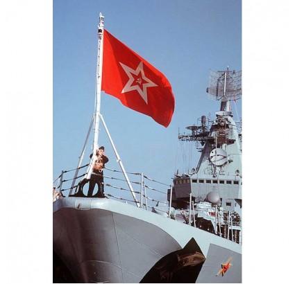Drapeau avant de la marine russe Guis avec étoile rouge de l'URSS