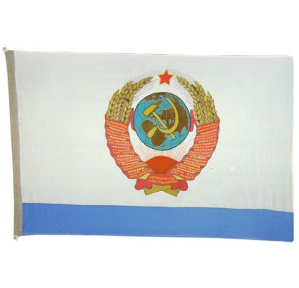 Soviet / Russian FLAG from NAVAL MINISTER SHIP
