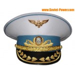 Ukraine Air Force General parade visor hat