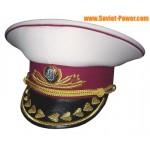 Ukraine Army General Visor Hat white