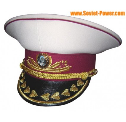 Ukraine Army General Visor Hat white