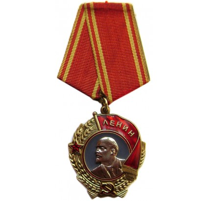 Russian ORDER OF LENIN Highest Soviet Award medal