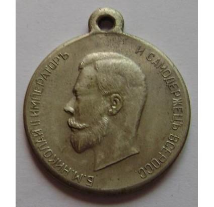"""Medaglia imperiale del premio Nicholas II """"Per il coraggio"""""""