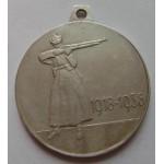 RKKA-Medaille «XX Jahre Rote Armee der Arbeiter und Bauern» 1918-1938