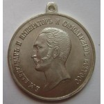 Alexander II Imperial medal «For Saving the Dying»
