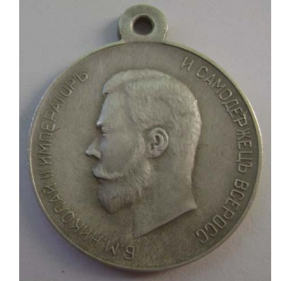 "Silver Medal ""League of Fleet Renewal"""