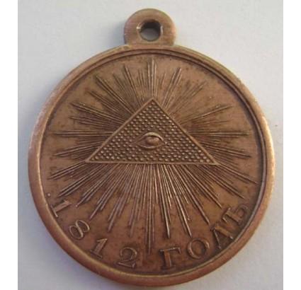 Medaglia commemorativa russa della GUERRA PATRIOTTICA 1812