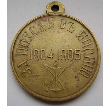 """Medalla de bronce rusa """"CAMPAÑA JAPONESA 1904-1905"""""""