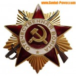Soviet Award ORDER OF THE PATRIOTIC WAR (1st Class)