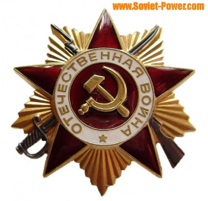 Prix soviétique ORDONNANCE DE LA GUERRE PATRIOTIQUE (1re classe)