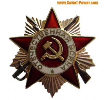 Prix soviétique ORDONNANCE DE LA GUERRE PATRIOTIQUE (2e classe)