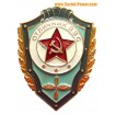 Military badges (161)