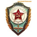 """Insigne militaire """"Excellent VVS Cadet"""" de l'armée de l'air russe"""