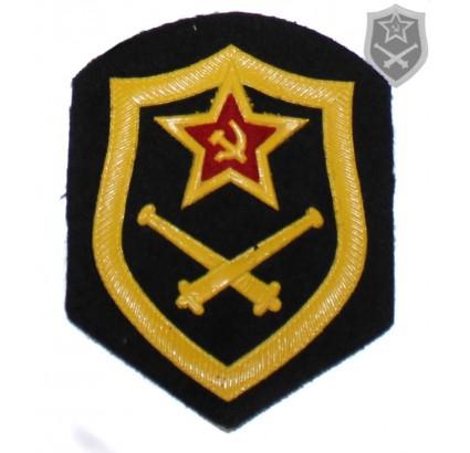 Ejército rojo soviético Remiendo militar ruso Tropas de la artillería