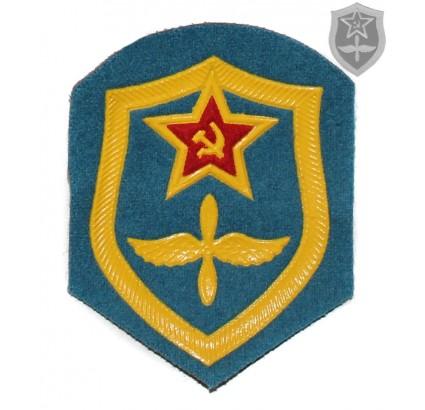 Sowjetische Rote Armee russischen Militär Patch Luftfahrt Kraft