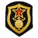 Sovietico esercito rosso cerotto militare russa costruzione battaglione