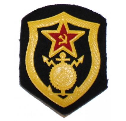 Armée rouge soviétique timbre militaire russe bataillon de construction