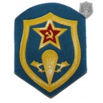 Armée rouge soviétique russe aéroporté timbre VDV