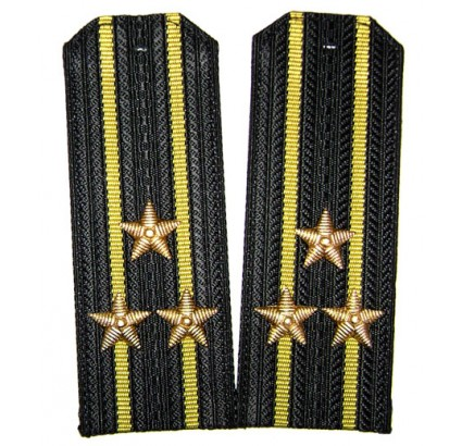 Hombros negros oficiales de la Flota de la Armada de la URSS