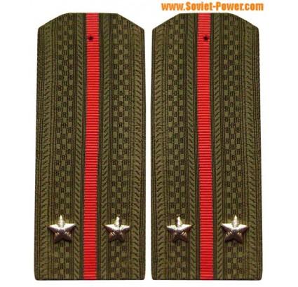 Soviet INFANTRY military everyday shoulder boards