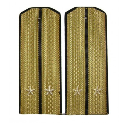 Soviet Navy parade shoulder boards