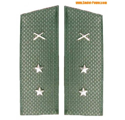 Soviet Army Artillery shoulder boards