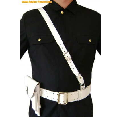 Russian Officer white PORTUPEYA with shoulder belt + holster