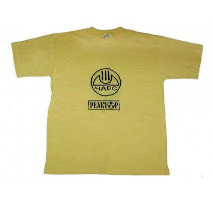 BIOHAZARD T-SHIRT Chernobyl Atomic Station CHAES