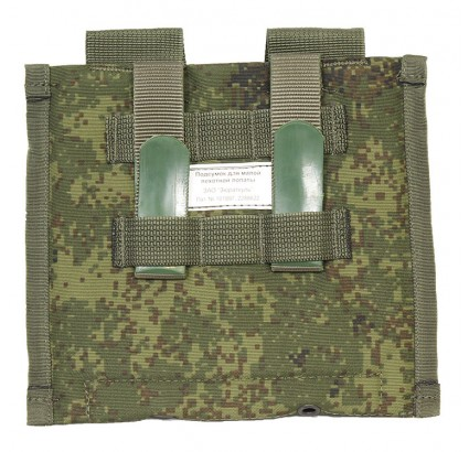 Russian Army modern Sapper shovel case MOLLE