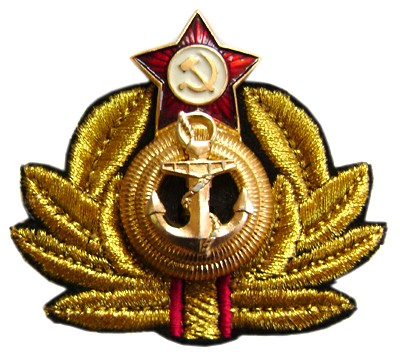 Soviet Navy Fleet Captians hat insignia