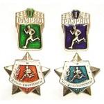 Lot of 4 Warrior Sportsman award Russian badges
