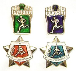 Lot de 4 badges russes du guerrier sportif