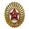 USSR Red Star military hat badge