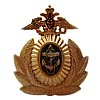 Military Russian Naval hat Insignia
