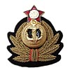 Admiral hand-sewn hat badge insignia
