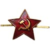 RED STAR Soviet pin badge Russian Insignia