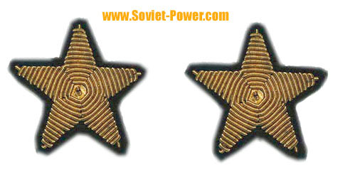 2 Soviet Officer Rigmarole Embroidery Sleeve Stars