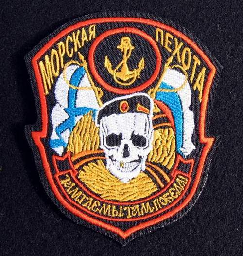 Military Marines USSR patch 32