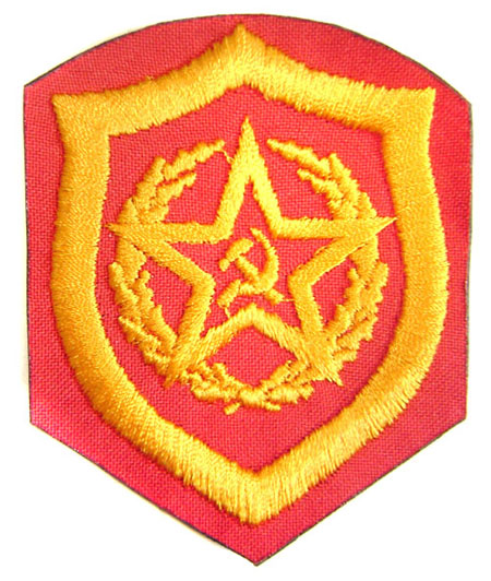 Military Motorized Troops USSR patch 34