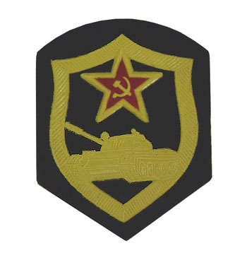 Military Armored Troops Tank embroidery patch 57